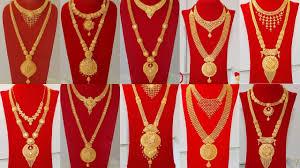 Gold Haar Design With Price Latest Gold Haram Designs With Big Locket Rani Haar Mini