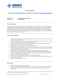 cover letter examples for accounts receivable clerk professional cover letter examples for accounts receivable clerk clerk resume cover letter best sample resume accounts receivable