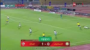 هدفين HD|| ملخص اهداف مباراة الزمالك وإسماعيلي اليوم السبت 14-8-2021 - كورة  في العارضة