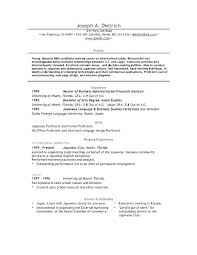 Ms Resume Templates – Armni.co
