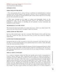 essay on corruption and economic development lecture   satkom infoessay on corruption and economic development lecture