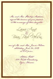 Marriage Invitation Quotes For Friends Simple Wedding Invitation