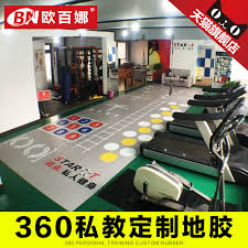 get ations europe hundred na 360 private custom pvc plastic flooring and plastic flooring gym personal training fitness