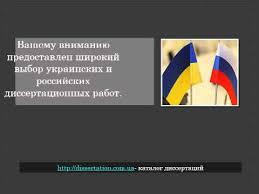 mp Педагогические диссертации 4 years ago by Доставка диссертаций