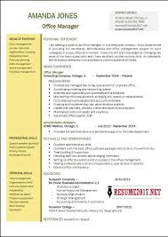Pdms Administration Sample Resume 5 17 Medical Office Manager