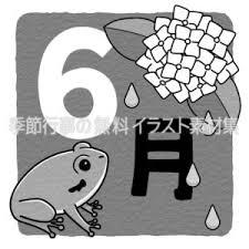 6月のタイトル文字のイラスト 季節行事の無料イラスト素材集