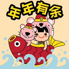 It is also known as the lunar new year because some other countries like vietnam. Chinese New Year Singapore Gif By Ang Ku Kueh Girl And Friends Find Share On Giphy