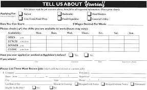 safeway job application online form safeway job application allnight101116 com