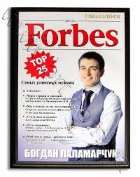 Гламурные дипломы ваше фото на обложке глянцевого журнала Бюро  обложка
