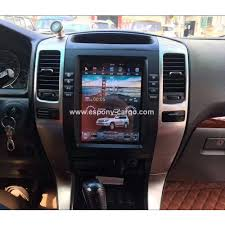 10.4'' Tesla Style Vertical HD Screen Android Navigation Radio For ...
