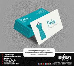 Tailors Visiting Card Design