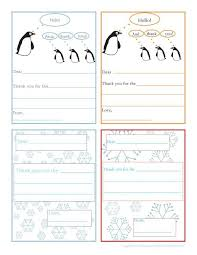 Free Printable Note Cards Template Free Printable Thank You Notes Abcs Learning Printable Thank