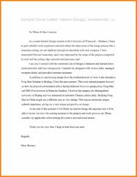 Interior Design Internship Cover Letter Newest Photoshot Template
