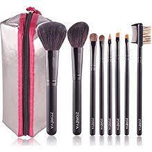 zoreya makeup brush set