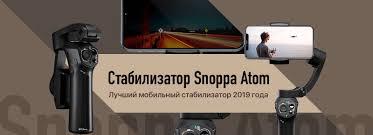 Интернет-магазин высоких технологий в Волгограде «KremlinStore