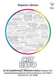 Cat Radio - Photos