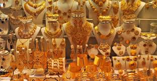 Last 90 day's stockwise trading. Gold Price Dips By 900 Per Tola The Nepali Express