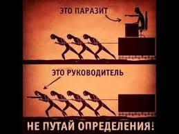 Паразитическая деградация России Контрольный выстрел Паразитическая деградация России