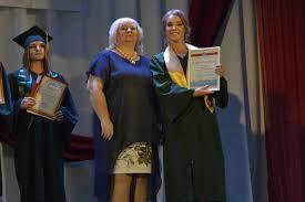 Торжественное вручение дипломов Торжественное вручение дипломов Фото 5