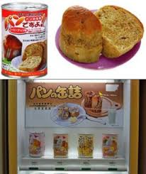 Canned Bread Vending Machine Enchanting Japanese Bread In A Can