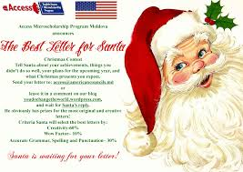 The Best Letter For Santa Christmas Contest Access Moldova