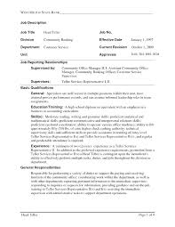 Sample Of Bank Teller Resume Bank Teller Resume Examples Bank Teller