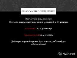 Современный русский язык курсовая работа Курсовая работа по русскому языку