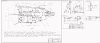 Курсовой проект Проектировочный расчет автомобиля ВАЗ  Курсовой проект Проектировочный расчет автомобиля ВАЗ 2106