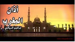 توقيت اذان المغرب في عدن