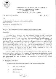 Esic Form 103 Hr Letter Formats