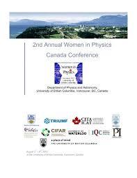 physics canada conference ubc physics