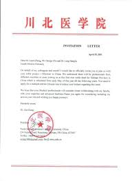 Sample Business Letter Inspiration Business Invitation Letter Interesting China Invitation Letter R