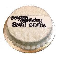 Coconut Cake Bake N Bloom J P Nagar Bangalore Bakeway