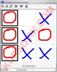 Игра Сетевые крестики нолики Курсовая работа на c builder  клиент интерфейс игра сеть сервер крестики нолики