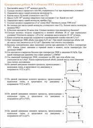 Публикация Методичка для написания курсовой работы методичка для написания курсовой работы