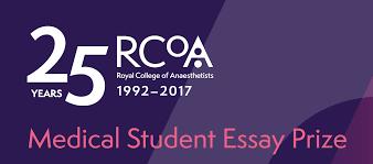 sunderland critical care essay prize nsacc rcoa medical student essay prize