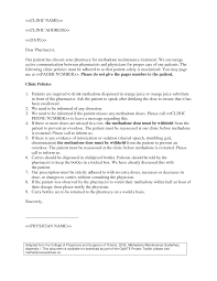 Pharmacy Resume Cover Letter Sidemcicek Com