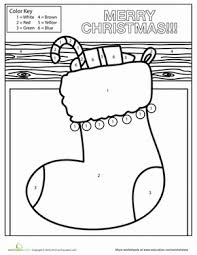 This selection comes from winnie's picks adults paint by numbers. Christmas Color By Number Worksheets Education Com
