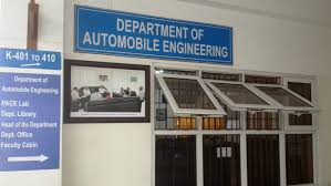 Auto Mobile Office Psg College Of Technology