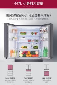 tủ lạnh aqua mini LG GR-K40PNDQ công suất lớn đa cửa hộ gia đình làm mát  bằng không khí lạnh - Tủ lạnh tủ lạnh điện máy xanh | Nghiện Shopping