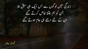 A Very Beautiful Quote Best of Beautiful And Very Heart Touching Quotes In Urdu Urdu Quotations