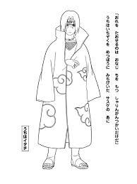Small Picture 139 best naruto coloring pages images on Pinterest Coloring