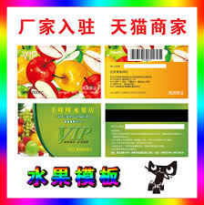 Membership Card Template New China Card Templates China Card Templates Shopping Guide At Alibaba