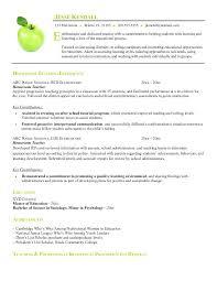 ... Resume Teacher Skills Templates Free Sample Example Format - resume for  educators ...