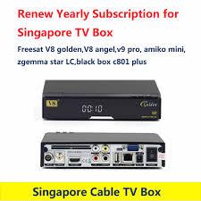 Renew Yearly 1 year cccam wcam Subscription for Singapore Starhub TV Box  Freesat V8 golden V9 pro V8 angel Gtt Zge - aliexpress.com - imall.com