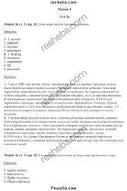 Контрольная работа по математике класс виленкин с ответами  Контрольная работа 4 по математике 6 класс виленкин с ответами