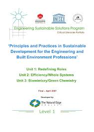 PDF) Engineering Online Textbook - Engineering Sustainable Solutions ...
