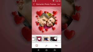 romantic love photo frame maker android app