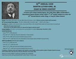 mlk jr essay and video contest