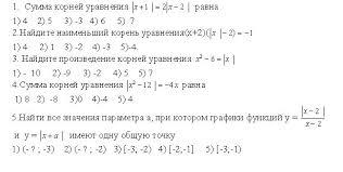 Элективный курс по теме Уравнения vladimir prog uravn14 jpg